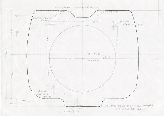 MB用 丸目ライト コンバートブラケット 図面 Reサイズ.jpg
